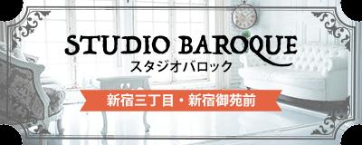 STUDIO BAROQUE